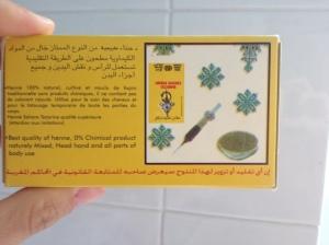 hennè per tatuaggio comprato in Marocco